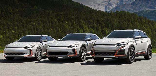 Kineski eletrični automobil